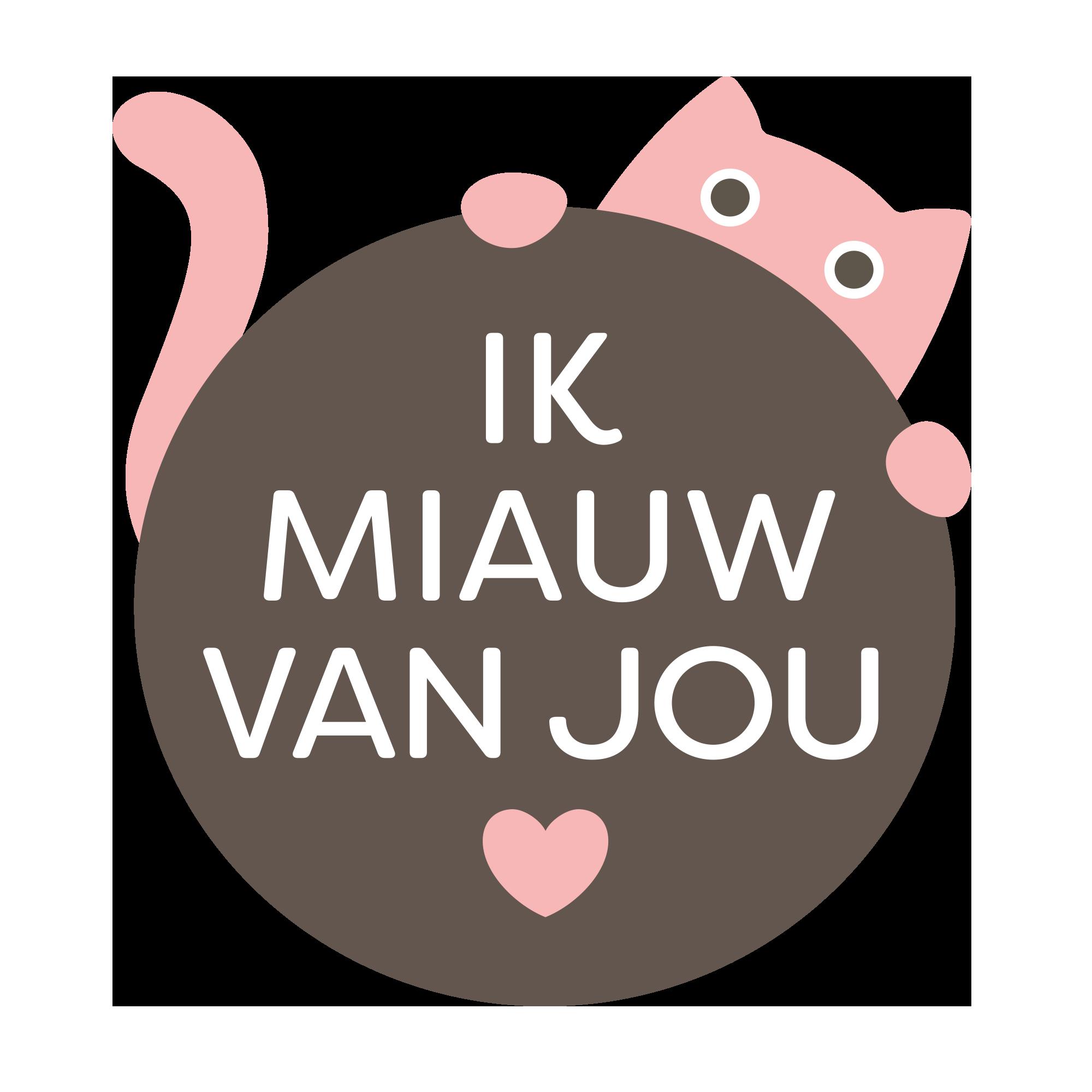 Ik miauw van jou